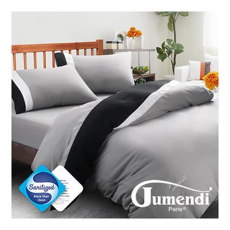 【Jumendi-水鑽之星.灰】台灣製防蹣抗菌被套床包組-加大
