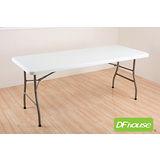 《DFhouse》多功能塑鋼6尺會議桌