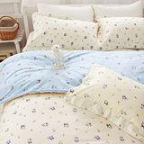 OLIVIA《亞爾薩斯》加大雙人床包枕套三件組