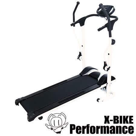 Performance 台灣精品 X-BIKE MT-30100磁控跑步機/滑雪機