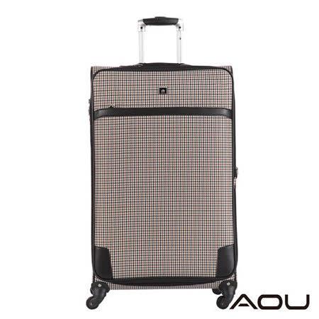 AOU微笑旅行-24吋隨箱海關鎖可加大旅行箱-時尚千鳥格1201B