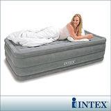 【INTEX】超厚絨豪華圍邊單人加大充氣床-寬99cm(內建電動幫浦)