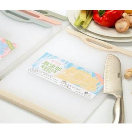 【典藏家】防滑切菜板 (25X35X0.9cm)