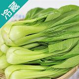 產銷履歷青江菜2袋(250g/袋)