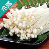 台中金針菇2包(200g±5%/包)