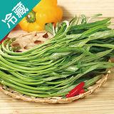 產銷履歷空心菜2袋(250g±5%/袋)