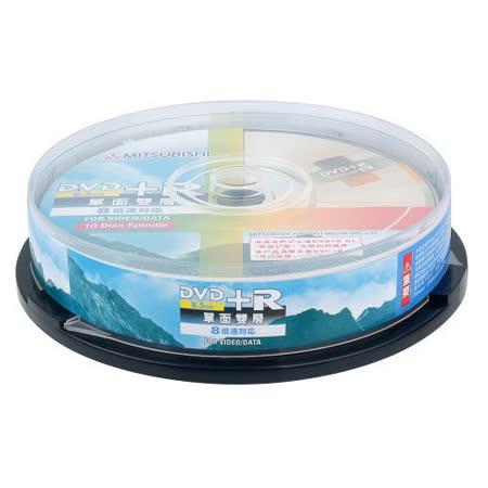 三菱  8倍DVD+R 8.5GB DL 單面雙層 桶裝(100片)