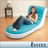 【INTEX】貴妃椅兩用(居家/戲水)充氣沙發椅