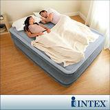 【INTEX】豪華型橫條內建電動幫浦充氣床-雙人加大-寬152cm