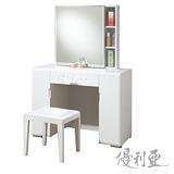 【優利亞-艾拉純白】3.3尺化妝台+椅