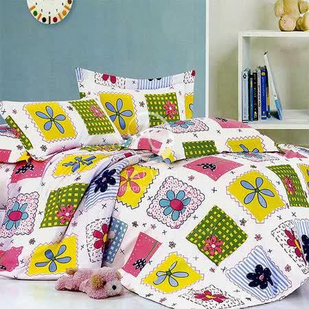 【彩色世界】雙人全舖棉四件式兩用被床包組