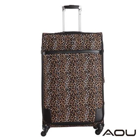 AOU微笑旅行20吋隨箱海關鎖可加大布面登機箱(經典豹紋)1202C