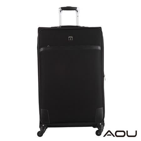 AOU微笑旅行20吋隨箱海關鎖可加大布面旅行箱(沉穩黑)1208C