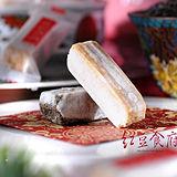 【紅豆食府】娃娃酥心糖盒裝(含運)