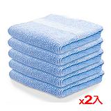純棉飯店級方巾-天空藍*2