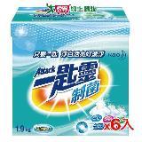一匙靈超濃縮洗衣粉-制菌1.9kg*6入(箱)