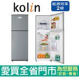 歌林223L雙門冰箱KR-22202~B     含貨送到府+基本安裝