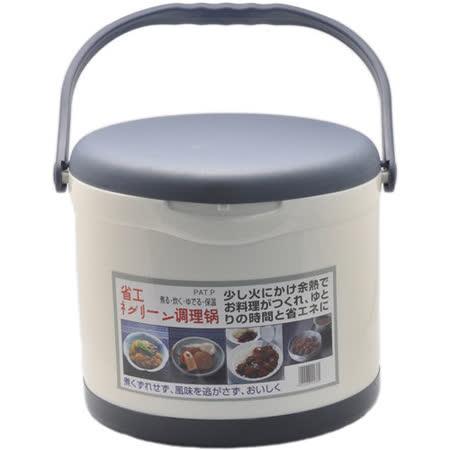 日式5公升不鏽鋼悶燒調理鍋