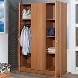 時尚木紋色三門衣櫥