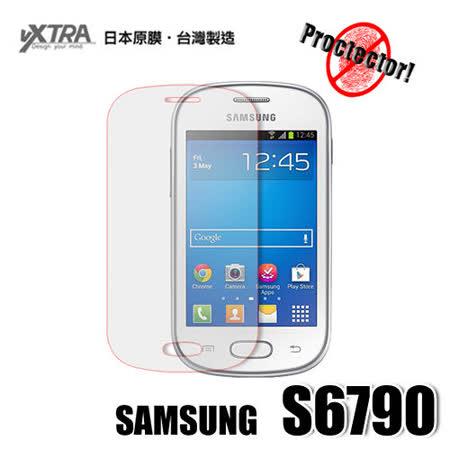 VXTRA SAMSUNG GALAXY Fame Lite S6790 防眩光霧面耐磨保護貼