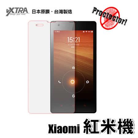 VXTRA Xiaomi Mi 小米 紅米機 紅米手機 防眩光霧面耐磨保護貼