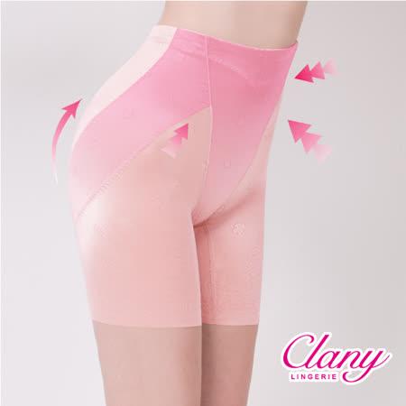 【可蘭霓Clany】高腰無痕透氣緹花M-2XL三分塑褲 高雅粉 1908-32