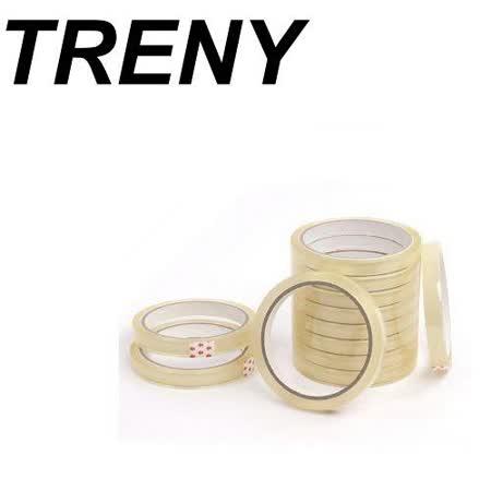 R- 膠帶類–TRENY 超值超透明文具膠帶12MM*45Y-12入裝(7890)