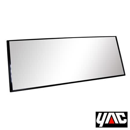 YAC超廣角高反射鏡230x90mm(DH-27)