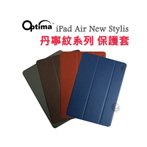 Optima New Stylish iPad Air 丹寧紋 保護套