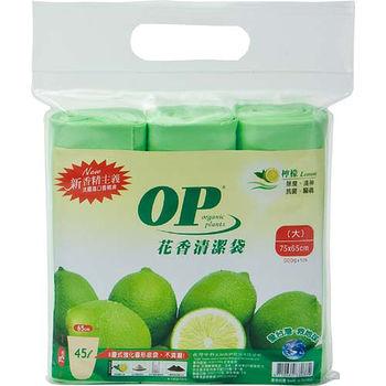 OP花香清潔垃圾袋-檸檬(大)75*65cm