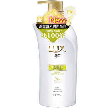 麗仕Lux柔亮清爽洗髮乳750ml