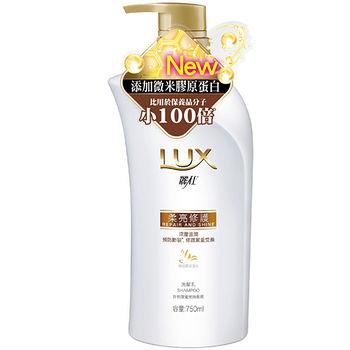 麗仕柔亮修護洗髮乳750ml