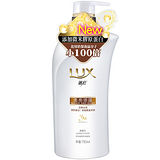 《麗仕》Lux潤髮乳-柔亮修護750ml