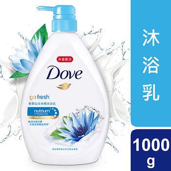 多芬Dove沁涼水嫩沐浴乳1000ml