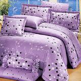 FOCA《100%精梳純棉》MIT加大六件式兩用被床罩組(洋溢彩紫)