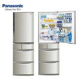 『Panasonic』☆國際430公升日本原裝ECO NAVI變頻五門冰箱 NR-E437TX *免運費+基本安裝+載舊機*