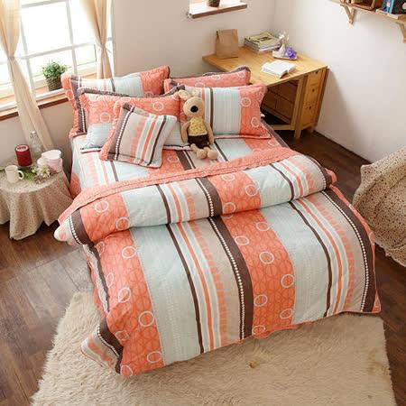 FOCA《100%精梳純棉》MIT雙人六件式兩用被床罩組(歐菲橙戀)