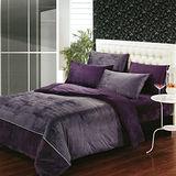 《KOSNEY 灰紫色》頂級超柔絲棉絨加大床包被套組