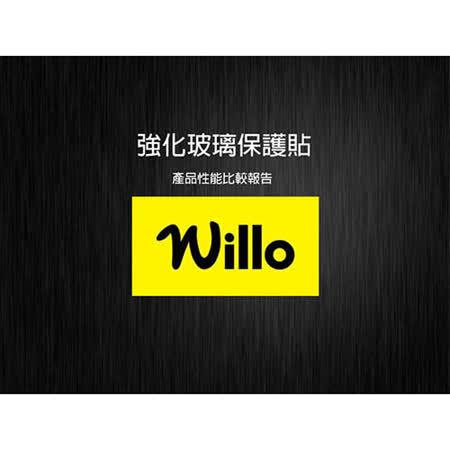 Willo 強化防刮光學玻璃螢幕保護貼 0.28mm-9H(sony z)