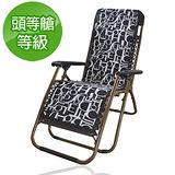 【Conalife】躺椅冬季加厚綿墊