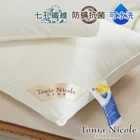 東妮寢飾☆美國英威達抗菌透氣七孔枕-2入