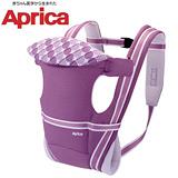 愛普力卡Aprica 嬰幼兒四方向外出揹巾/背巾 Pitta (葡萄紫)