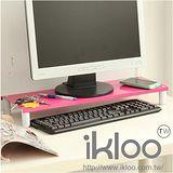 N 整理收納 IKLOO宜酷屋鍵盤上架-桃粉紅-9156 桌上型鍵盤收納架