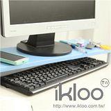 N 整理收納 IKLOO宜酷屋鍵盤上架-粉藍-9156 桌上型鍵盤收納架