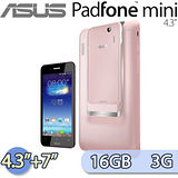 ASUS 華碩 PadFone Mini 4.3吋16G四核變形手機 雙卡雙待 手機+平板 櫻桃粉 (A11)