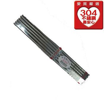 #304不鏽鋼中空筷23cm 6雙入