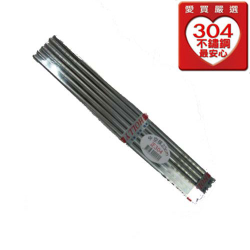 ^#304不鏽鋼中空筷23cm 6雙入