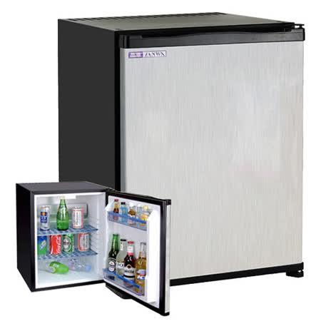 【晶華ZANWA】電動吸收式 42公升 客房冰箱(鏡面鋼板前門) CLT-42ST