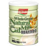 《紅布朗》香醇高鈣燕麥奶罐(850g/罐)