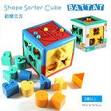 【美國B.Toys感統玩具】歡樂立方_Battat系列